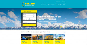 Image for BEK AIR