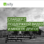 Image for Unify